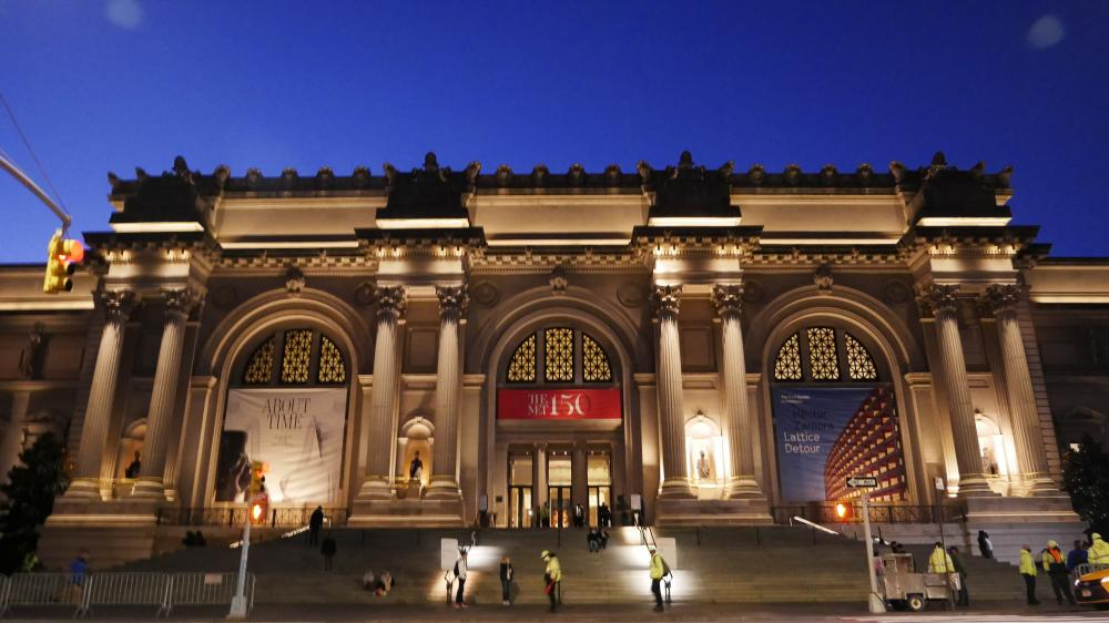 Picture of the Met musem exterior